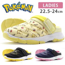 サンダル レディース キッズ 靴 クロッグサンダル 軽量 かわいい 黒 ブラック 黄色 イエロー ピカチュウ ポケモン ポケットモンスター Pokemon POK3520