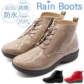 レインブーツ レディース レインシューズ 防水 ショート ブーツ 長靴 ブーティ 黒 ブラック 雨 軽量 おしゃれ 防滑 歩きやすい ローヒール エナメル ジッパー ファスナー R-PREMIUM 556-6855