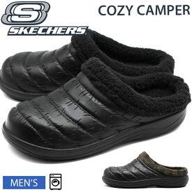 スケッチャーズ サンダル メンズ 靴 サボ クロッグ 黒 ブラック 迷彩 ミュール 軽量 軽い 洗える おしゃれ ボア 冬 キャンプ アウトドア コージー キャンパー SKECHERS COZY CAMPER 243135 243136