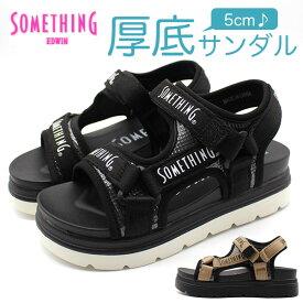 サンダル キッズ 子供 靴 スポーツ 厚底 黒 ブラック ベージュ ベルクロ 軽量 軽い SOMETHING EDWIN SOM-3128
