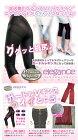プレミアムヒップラインEX(ガードル)/レギンスVer【補正下着/補正インナー】【骨盤ガードル/骨盤girdle】