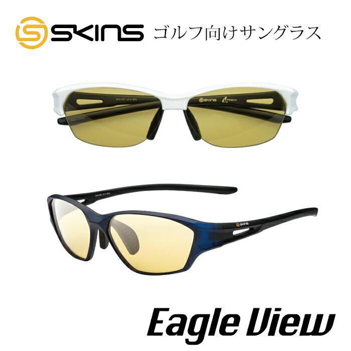 SKINS(スキンズ) ゴルフ用 サングラス イーグルビュー PEBAX メンズ/レディース 巾着ケース付 フリーサイズ【メール便配送不可】