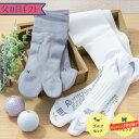 父の日靴下ギフトセット(ゴルフ)25-27cm/27-29cm【 日本製 工場直販 】メンズ靴下/ゴルフソックス アスリートラウン…