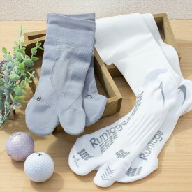 ゴルフソックスセット 25-27cm/27-29cm【 日本製 工場直販 】メンズ靴下/ゴルフソックス アスリートラウンドプロ ロング・ショートセット 着圧ソックス (メール便不可)