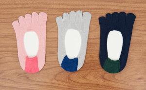 カジュアル綿混5本指かかと立体カバーソックス【日本製工場直販】5本指カバーソックスレディスフットカバー