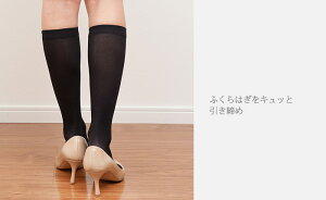 3D着圧ソックスハードタイプ【日本製・工場直販】コットン編み強圧タイプむくみ足の疲れレディス美脚むくみ対策ハイソックス靴下