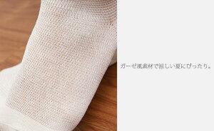 ガーゼ風シルクソックス日本製工場直販】冷え取り靴下シルクソックスシルク先丸ソックス冷えとりレディース母の日ギフト