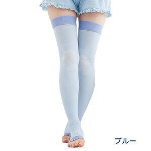 【日本製】おやすみ着圧ソックスロング夏用冬用ブルー/ピンク/クリームニーハイレディース(代引不可)
