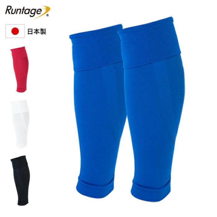 Runtage(ランテージ)フィールドプロサポーターサッカーサポーター