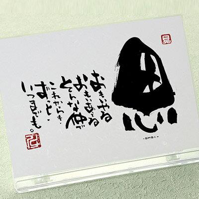 """""""ことば""""電報01"""