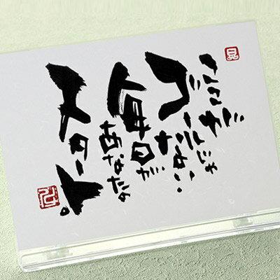 """""""ことば""""電報02"""