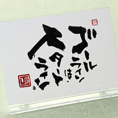"""""""ことば""""電報05"""