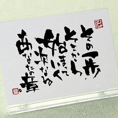 """""""ことば""""電報27"""