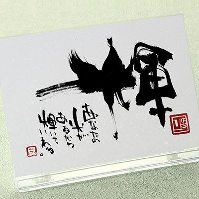 """""""ことば""""電報29"""