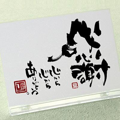 """""""ことば""""電報30"""