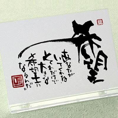 """""""ことば""""電報31"""