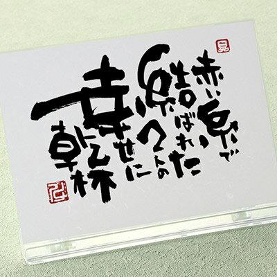 """""""ことば""""電報41"""