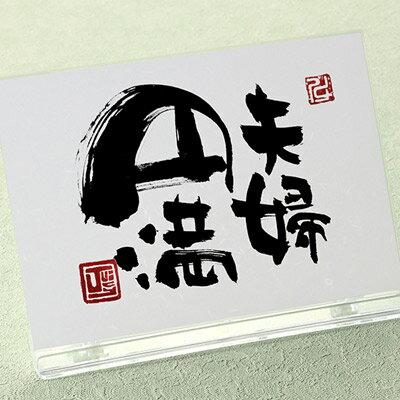 """""""ことば""""電報44"""