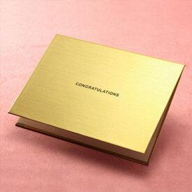 「あす楽」対応 電報 祝電 結婚 結婚式 誕生日 卒業式 入学式 合格 開店 昇進 出産祝い 【メタルゴールド】