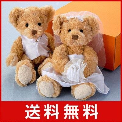電報 結婚式 誕生日 ぬいぐるみ お祝い電報 祝電 送料無料 【グレース・ベア】