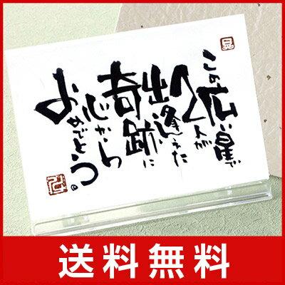 """""""ことば""""電報20"""