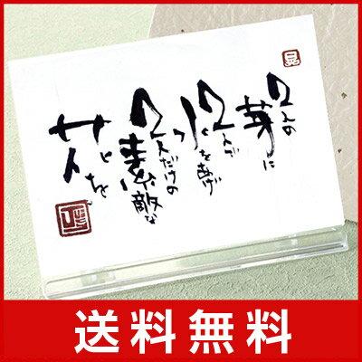 """""""ことば""""電報28"""