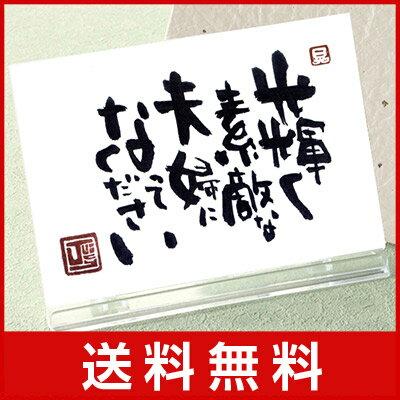 """""""ことば""""電報38"""
