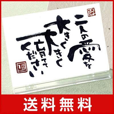 """""""ことば""""電報39"""