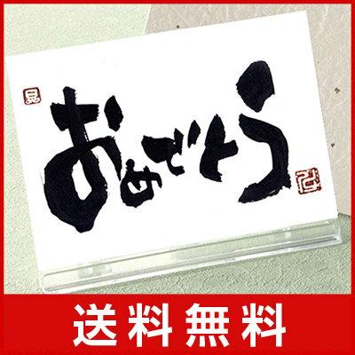 """""""ことば""""電報43"""