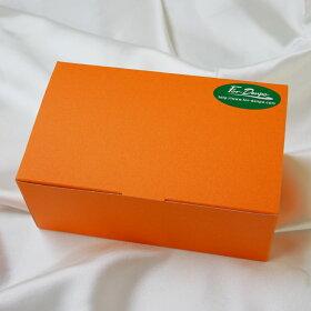 祝電BOX