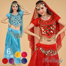 d010de8a972d9 ハロウィン アラビアンナイト ダンス衣装 アラジン ジャスミン アラビアンナイト ベリー