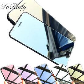 iPhone7/iPhone8/plus/鏡面/ミラー/プロテクター/ガラスフィルム/保護シール/画面フィルムあす楽対応