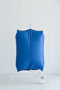 ポイント10倍 衣類乾燥袋 ネイビー 【5314】 日本製 洗える ホース無しタイプ布団乾燥機にも対応 室内干し 早く乾く 見られずに干す フォーラル