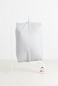ポイント10倍 救急! 衣類乾燥袋 【5348】 洗える ほとんどの布団乾燥機に対応 室内干し スピード乾燥 フォーラル