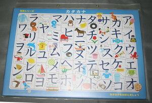 ポイント10倍 こども用パズル収納ケース2枚セット 【5140】 日本製 パズル 収納 ケース フォーラル