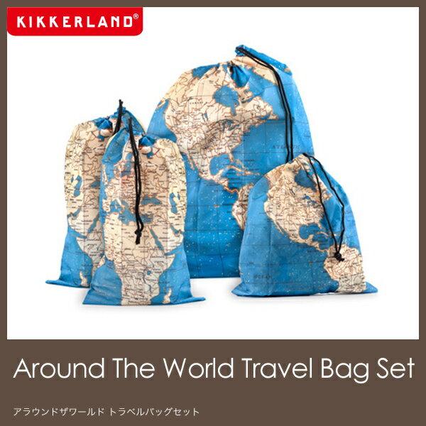 【ネコポス200円】【ポイント10倍】収納袋 Around The World Travel Bag Set アラウンド ザ ワールド トラベル バッグ セット 4枚セット キッカーランド