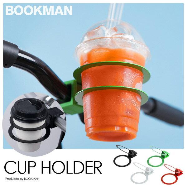 【ポイント10倍】ドリンクホルダー カップホルダー 自転車用 CUP HOLDER BOOKMAN BIKE ホットコーヒーホルダー