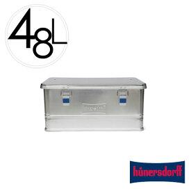 収納 ボックス 48L ヒューナースドルフ Aluminium Profi Box 48L アルミニウム プロフィー ボックス Hunersdorff