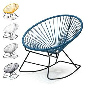 【送料無料】【ポイント10倍】Acapulco Rocking Chair アカプルコロッキングチェア メトロクス メキシカン PVCコード