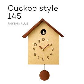 リズムプラス カッコースタイル145 RHYTHM PLUS 4MJ441NC06 鳩時計 カッコー時計 掛け時計 ウォールクロック 木製 時計 シンプル おしゃれ ふいご 振り子 リズム時計 RHYTHM PLUS リズム