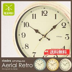 電波時計掛け時計エアリアルレトロ