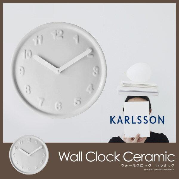 ウォールクロック セラミック 掛け時計 カールソン Wall Clock Ceramic Karlsson 【楽ギフ_包装】【楽ギフ_熨斗】【送料無料】