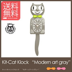 Kit-CatKlockModernartgrayキットキャットクロックモダーンアートグレー掛け時計