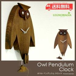 掛け時計owlpendulumclock