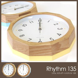 電波時計RHYTHM135リズム時計掛け時計