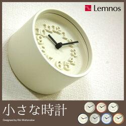 小さな時計WR07-15渡辺力掛け時計置時計レムノスlemnosリキクロック
