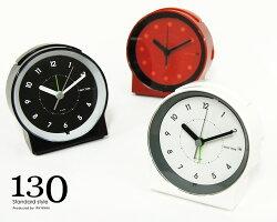 RHYTHMStandardstyle114(スタンダードスタイル130)目覚まし時計リズム時計アラームクロック置時計
