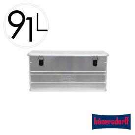 収納 ボックス 91L ヒューナースドルフ Aluminium Profi Box 91L アルミニウム プロフィー ボックス Hunersdorff【ポイント10倍】