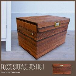 収納ボックスROCCOSTORAGEBOXHIGH木目プリントの収納ボックスウッドボックスハイサイズ