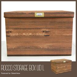 収納ボックスROCCOSTORAGEBOXLIDL木目プリントの収納ボックスウッドボックス蓋が外れる